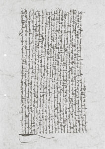 Urkunde vom 25. November 1328