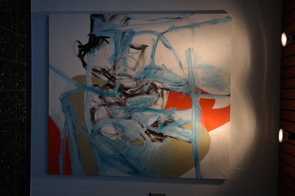 "Ausstellung: ""the inside out"""