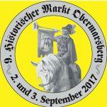 logo_historischer_markt-2016